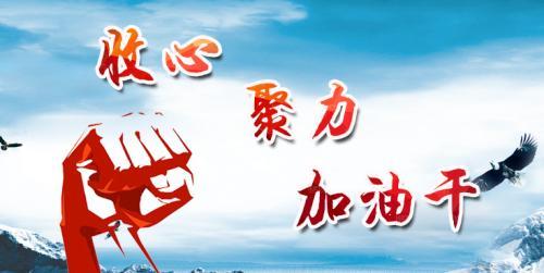 """成都欧宝体育官方网站欧宝体育客户端官方下载有限公司2019年""""五一""""节后上班通知"""